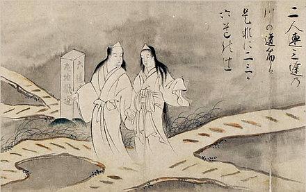 Auf dem Weg in Jenseits, am Kreuzungspunkt der Sechs Wege / Zwei Seelen: Querbildrolle (Papier, Tusche, Farbe). Edo-Zeit; aus Jigokus?shi emaki (Illustrierte Höllenfahrt)