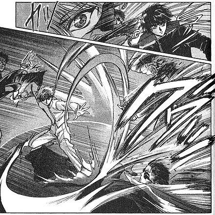 Abb. 1: DUON, zu Deutsch: KAWUMM. Aus dem ersten Band der Serie X vom japanischen Zeichnerkollektiv Clamp. Gut zu erkennen ist die grafische Nähe von Schrift und Bewegungslinien (© Carlson Verlag, Hamburg)